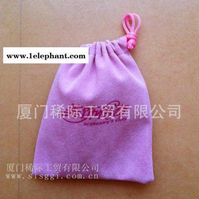 【厂家】泉州首饰收纳袋精美绒布束口袋