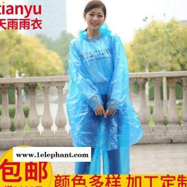 加厚一次性分体雨衣 时尚男女分体雨衣 一次性雨衣批发防水鞋套 成人户外套装雨衣