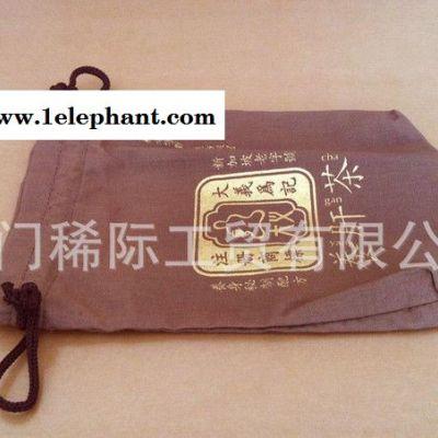 厦门棉麻布袋茶叶收纳袋烫金精美产品袋束口袋
