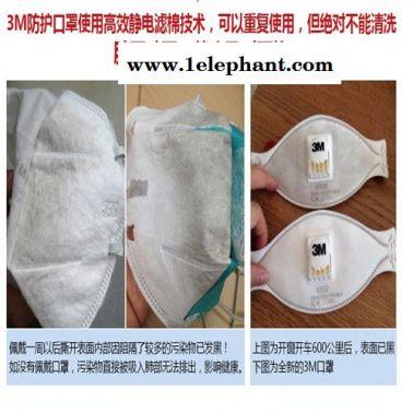 耐尔普斯口罩 防尘口罩供应 防粉尘透气防雾霾口罩 专业口罩生产**