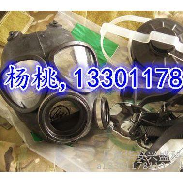 防毒面具 防毒面具价格 军/民用防毒面具北京防毒面具厂家13301178110