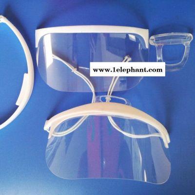 康保仕**长效防雾餐饮透明口罩 商家定制餐饮专用质量可靠