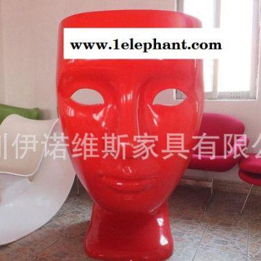 Nemo Chair 面具扶手椅 脸形设计椅 创意面具椅