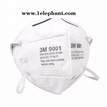 耐尔普斯 口罩供应 防粉尘透气防雾霾口罩批发价格 **