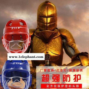 直销跆拳道护头护具跆拳道护罩戴面具运动护头可定制安全防护