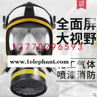 防毒面罩生化火灾气体一体式专业面具简易自吸过滤单兵全脸全面具