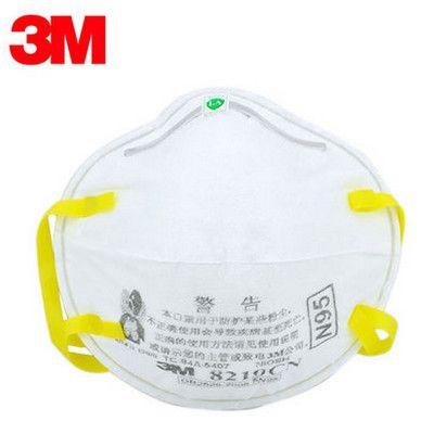 济南总代理 美国3M 8210CN防颗粒物口罩/防PM2.5
