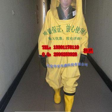 消防空气呼吸器厂家,正压式空气呼吸器 防毒面具北京防化服 价格
