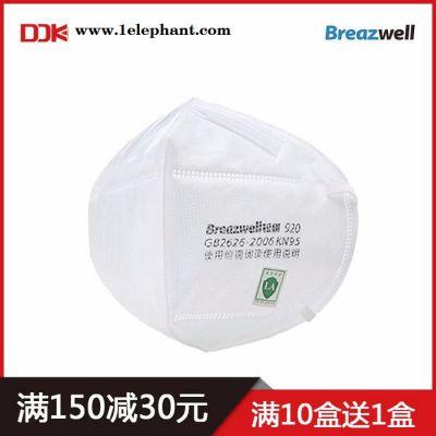 松研口罩硅胶鼻夹防尘防雾霾舒适透气男女四季920头戴式