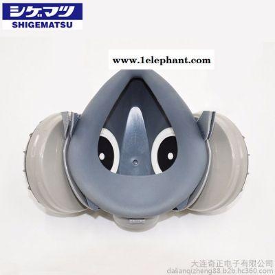 SHIGEMATSU 日本重松DR28SU2K防尘口罩、防尘面具电焊、打磨、焊接、船厂、矿山等用