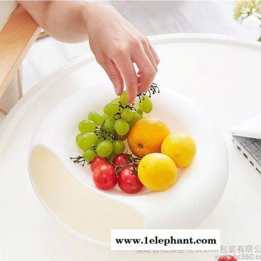 倍洁圆形果盘彩色塑料时尚创意果盘小号水果收纳盒懒人瓜子神器
