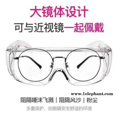 佛山联辉 护目镜加工 防雾眼镜眼罩 ** 欢咨询