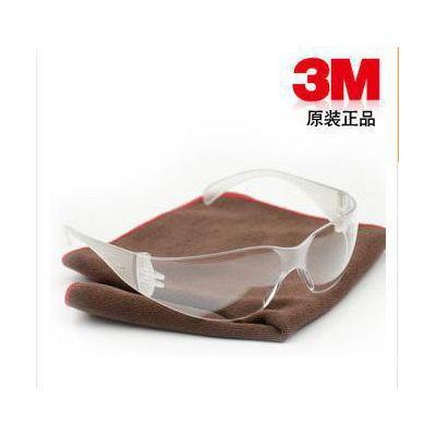 3M 11228AF防雾眼镜 防风沙防紫外线防冲击防化学飞溅