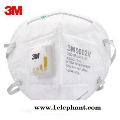 美国原装进口3M9002V带呼吸阀防护口罩 防颗粒物 防雾霾 防流感 防粉尘