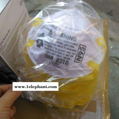 3M 8210防尘口罩头戴式带呼吸阀防工业粉尘打磨N95级防雾霾