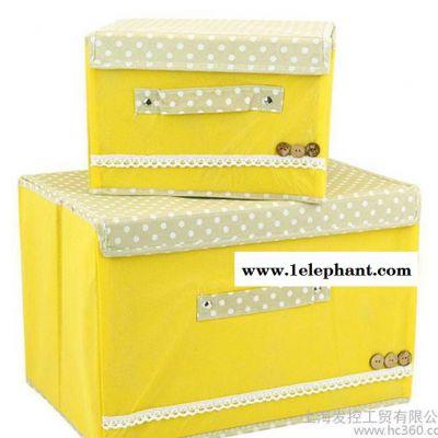 卡秀有盖撞色扣扣纳箱整理箱 扣扣收纳盒 创意内衣收纳箱两件套