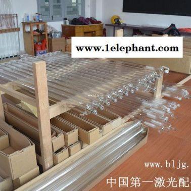 供应BILL100w-1650-80激光管,CO2激光管,激光镜片