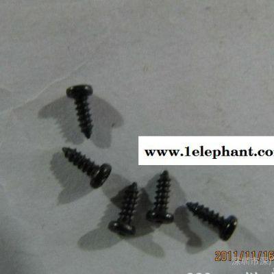 专用螺丝,户外螺丝,箱体螺丝,面罩螺丝,LED显示屏专用螺丝,面罩螺/