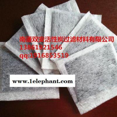 直销 口罩用活性炭纤维芯片 高温碳化 可定制