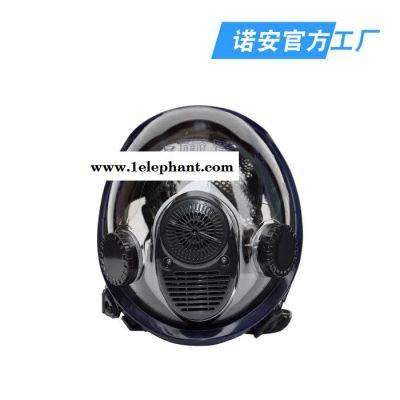 球型A型全面罩 防护面罩