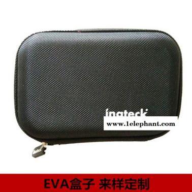 源丰直销EVA化妆盒子EVA收纳盒EVA洗簌盒 EVA盒子订做 EVA盒子定做