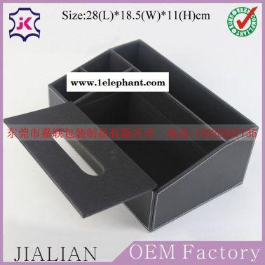 皮革多功能纸巾盒抽纸盒 时尚欧式创意桌面杂物收纳盒