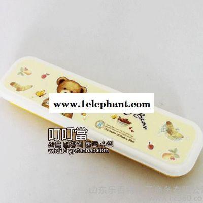 韩国进口小熊deany bear抗菌勺筷子盒 抗菌勺筷套盒 勺筷收纳盒大