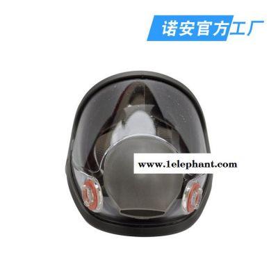F6800型全面罩 防护面罩