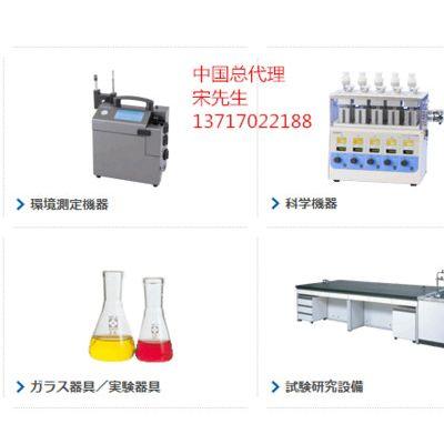 柴田科学SIBATA口罩测试仪MT-03,年终促销,总代理疯了