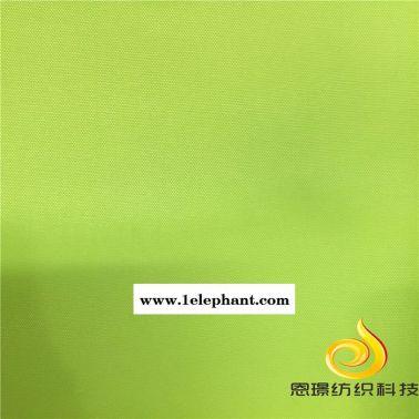 【工厂】210D涤纶牛津布PVC 雨衣 雨披 雨篷 收纳盒布