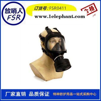 3M7502硅胶半面罩  防毒面具  半面型防护面罩  防护面罩