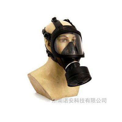 放哨人FSR0411防毒面具 直接式防毒面具 防毒全面具 防毒全面罩   防毒面罩价格