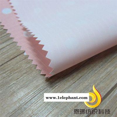 【工厂】210D涤纶格子牛津布PVC 印花 雨衣 雨披 雨篷 收纳盒布