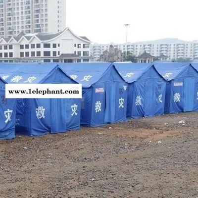 湖南**应急救援帐篷  民政抢险帐篷