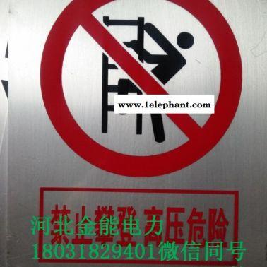 湖南 标志牌结构图 急救标志牌 金能厂家全国直销