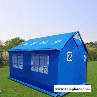 山东  户外应急救援帐篷  蓝色保温棉帐篷