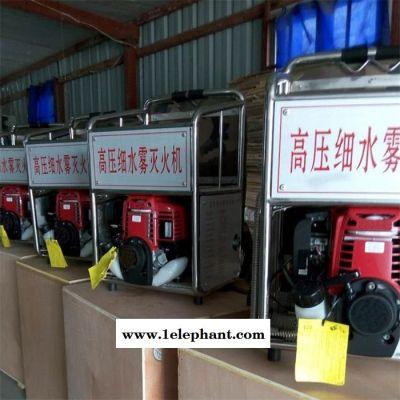 卡博恩高压细水雾灭火装置 应急救援细水雾灭火装置 消防装备推车式细水雾