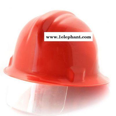 橘色消防训练头盔 急救应急安全帽 火灾救援装备配套