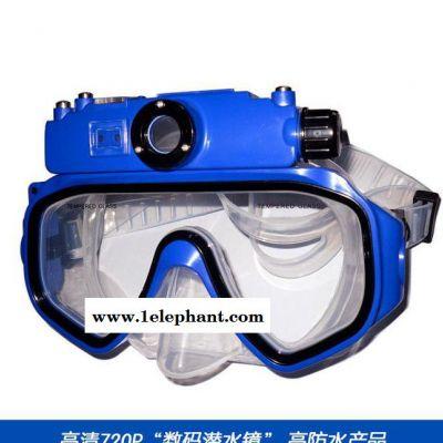 720P 高质量可拆卸潜水摄像机 潜水面罩磁环开关