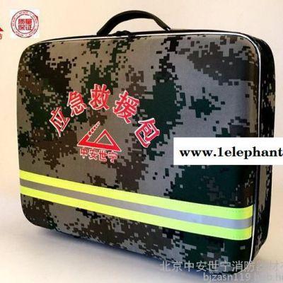 中安世宁ZA20071消防应急包 火灾逃生应急包15合一消防应急救援应急包家庭应急救援包
