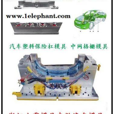 注塑模具 中国定做同悦车中网模具 格栅模具 面罩模具 散热器格栅模具 门板模具 车门内板模具 汽车轮拱模具供应商