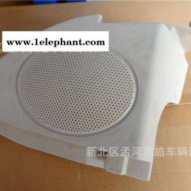 奇瑞QQ后喇叭盖板 QQ/QQ3后扬声器面罩 搁物板支架音响罩