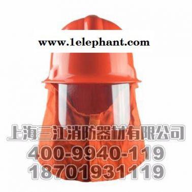 耐尔普斯 橘色消防训练头盔供应 急救帽 应急安全护具批发价格 救援装备 火灾 战斗服 专业生产**