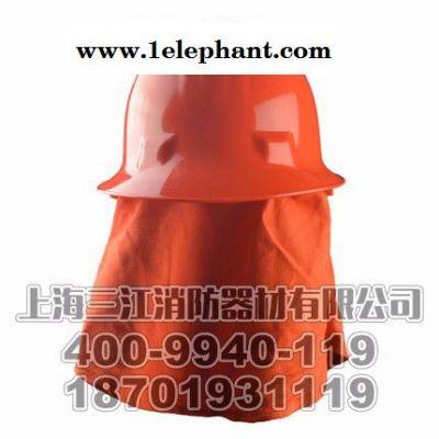 耐尔普斯 橘色消防训练头盔 急救帽 应急安全护具供应  救援装备 火灾 战斗服 生产厂家