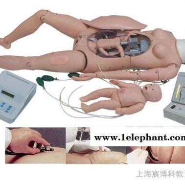 分娩与母子急救模型,模拟人