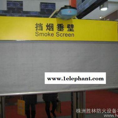 株洲胜林防火设备有限公司供应挡烟垂壁,防烟垂壁,电动式挡烟垂