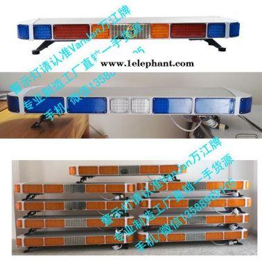 万江TBD-5000虎鲨灯 长排警灯120急救车灯长杠车顶灯警示灯LED爆闪长杠型灯