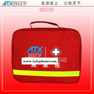 厂家直供应急包、消防应急包、家庭必备安全包、应急救援逃生应急包、火灾消防应急包 可定制 丝印logo