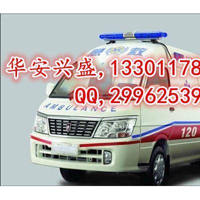 救护车警示灯厂家 13301178110 警示灯** 120急救车长排警示灯价格