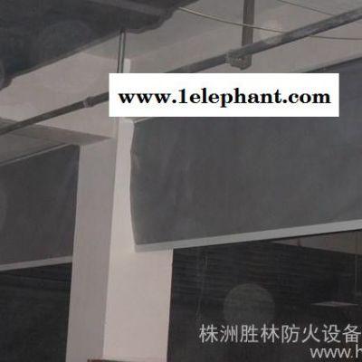 株洲胜林防火设备有限公司供应挡烟垂壁,防烟垂壁,固定式挡烟垂
